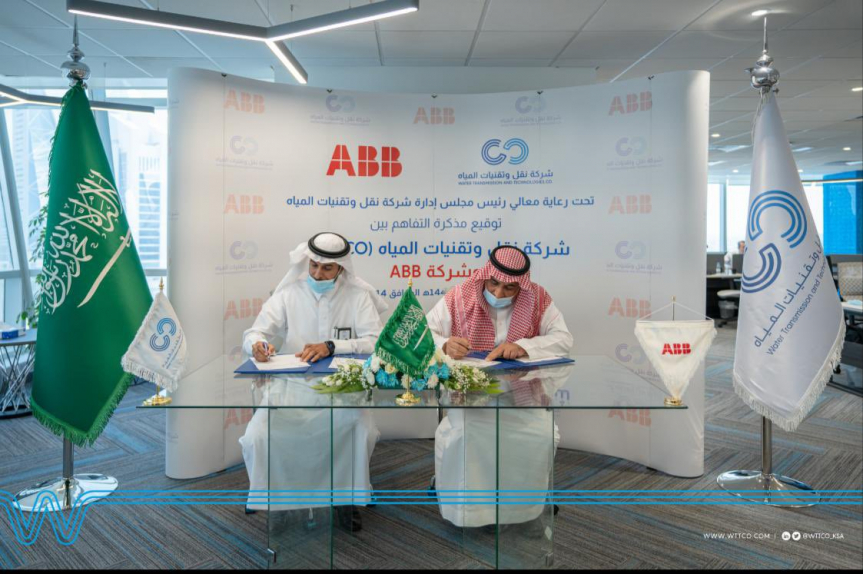 Saudi's WTTCO, ABB ink deal on clean energy and enhanced electrical systems abbwttco 1