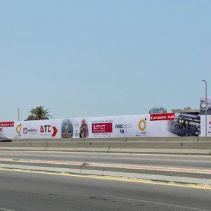 curvature mall khobar (4)