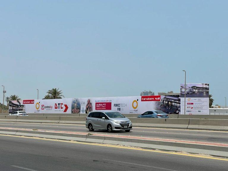 curvature mall khobar (5)