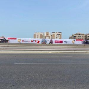 curvature mall khobar (6)