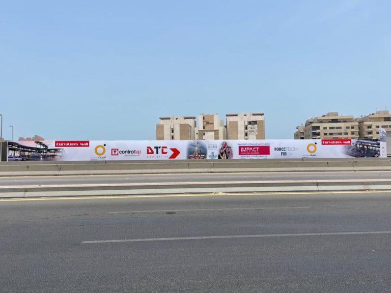 curvature mall khobar (7)