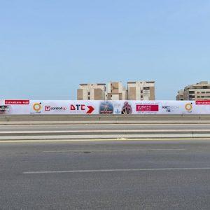 curvature mall khobar (8)