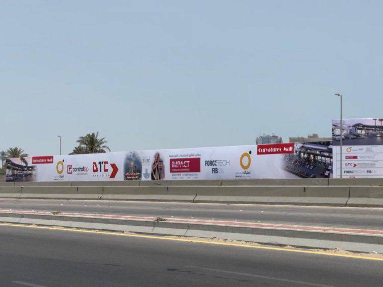 curvature mall khobar (9)